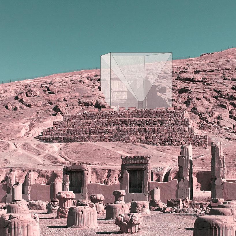 Minimal Frames in Persepolis